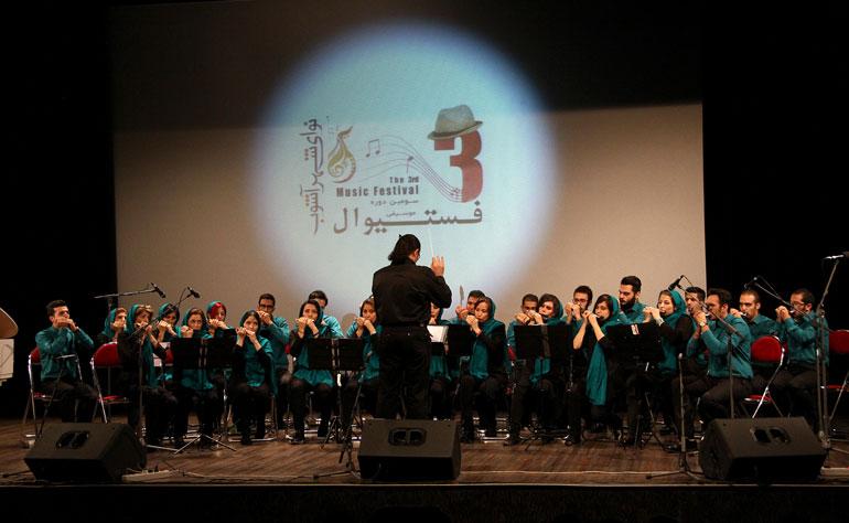 سومین فستیوال نوای شهرآشوب با اجرای آثار فولکلور توسط ارکستر خانه سازدهنی