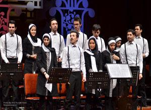 29thFajrFes-MusicIranianCoverPhoto(www.HarmonicaHome.Com)