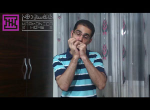 MohammadiVideoCover4th(www.HarmonicaHome.Com)